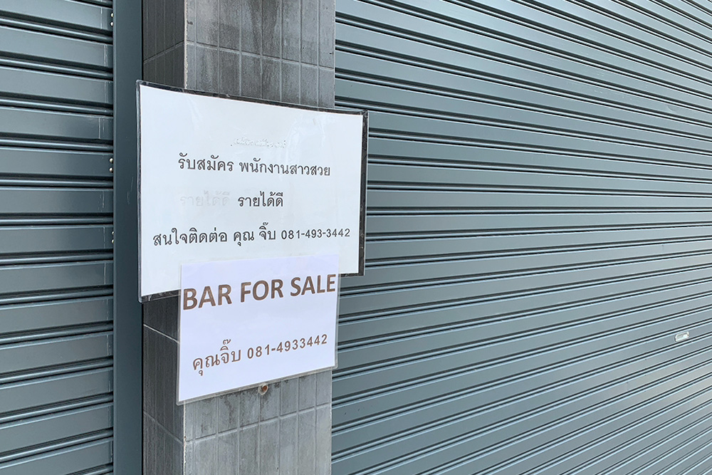 sukhumvit-soi7-bar-for-sale