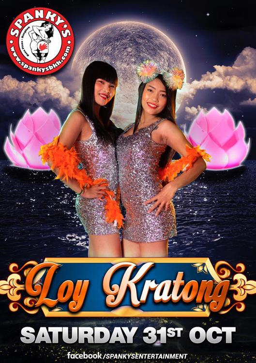loy-krathong-spankys-2020