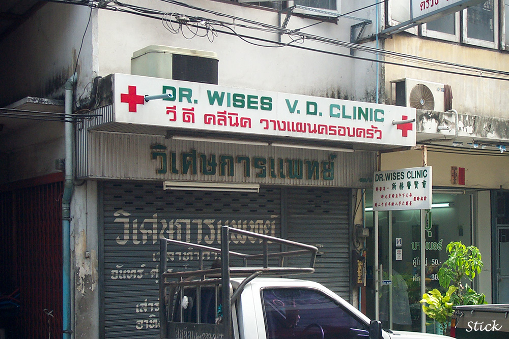 STD clinic in Bangkok